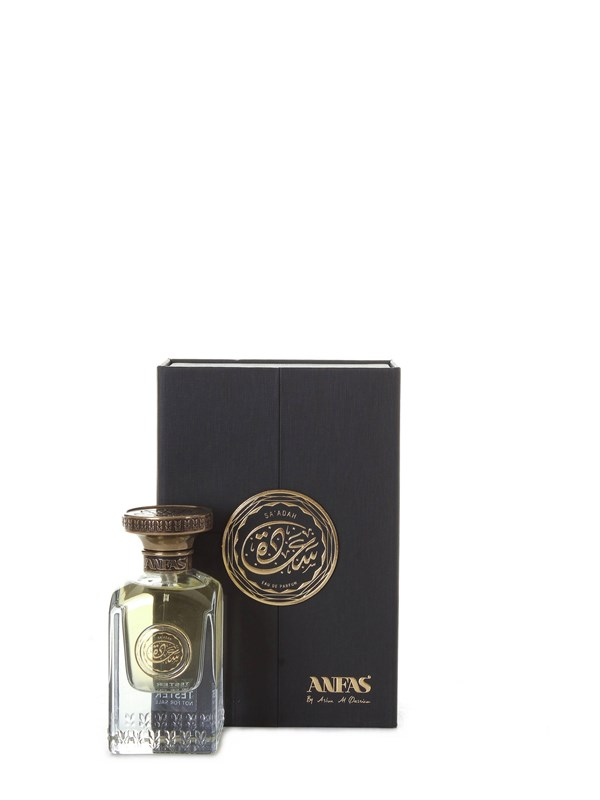Anfas Perfume SA'ADAH Beauty And Body Care